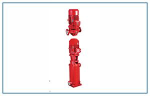 多级消防泵的功能及选择